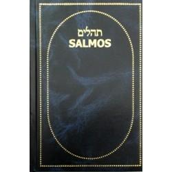 SALMOS (SÓLO ESPAÑOL)