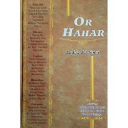 OR HAHAR (LA LUZ DEL SINAÍ)