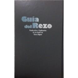 GUÍA DEL REZO DE YOM KIPUR