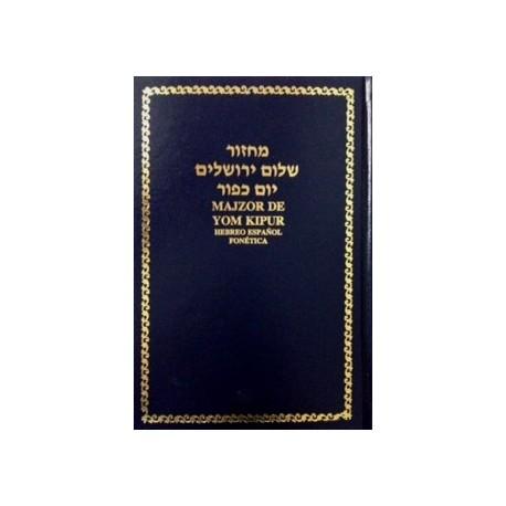 MAJSOR DE YOM KIPUR SHALOM YERUSHALAIM