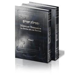 Mesilat Yesharim (2 tomos)