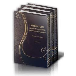 JOBOT HALEBABOT (3 tomos)