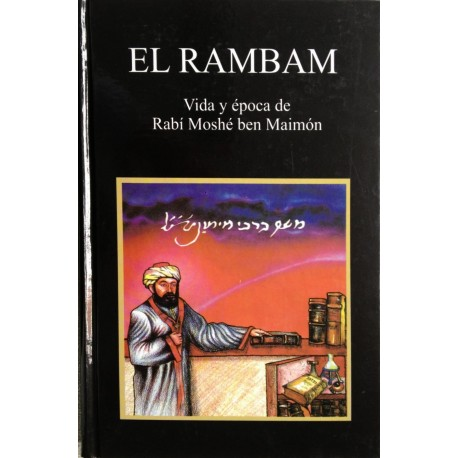 EL RAMBAM