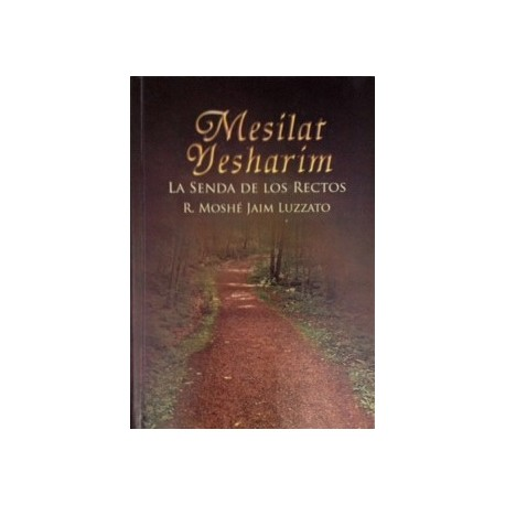 MESILAT YESHARIM